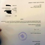 Ruling on a woman's private life by a rabbinical court in Jerusalem, 2015