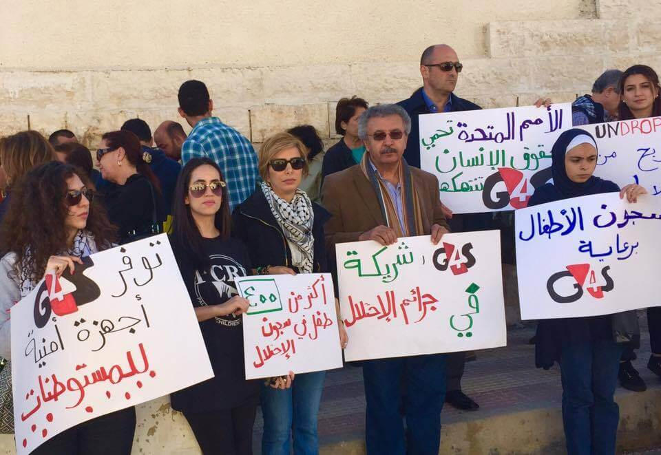 Protest in Amman calling on the UN to cancel its $22m contracts with G4S. (Photo: BDS Movement/Facebook)