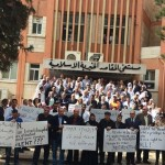 An October 2015 protest at al-Makassed Hospital in East Jerusalem   against Israeli military actions at the hospital. (Photo: Ma'an News)