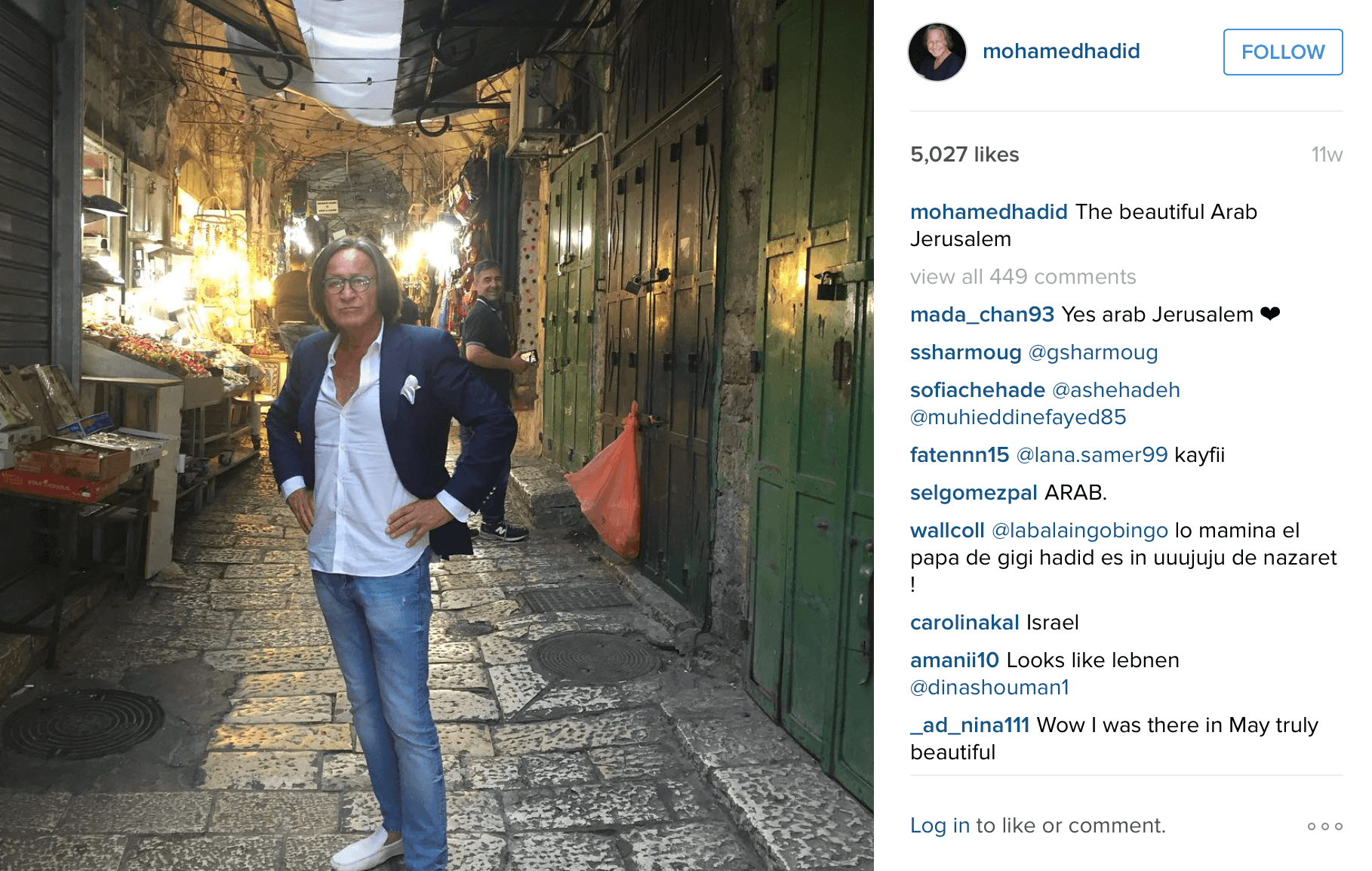Mohamed Hadid on a recent vacation in Jerusalem (Photo: Instagram/Mohamed Hadid)
