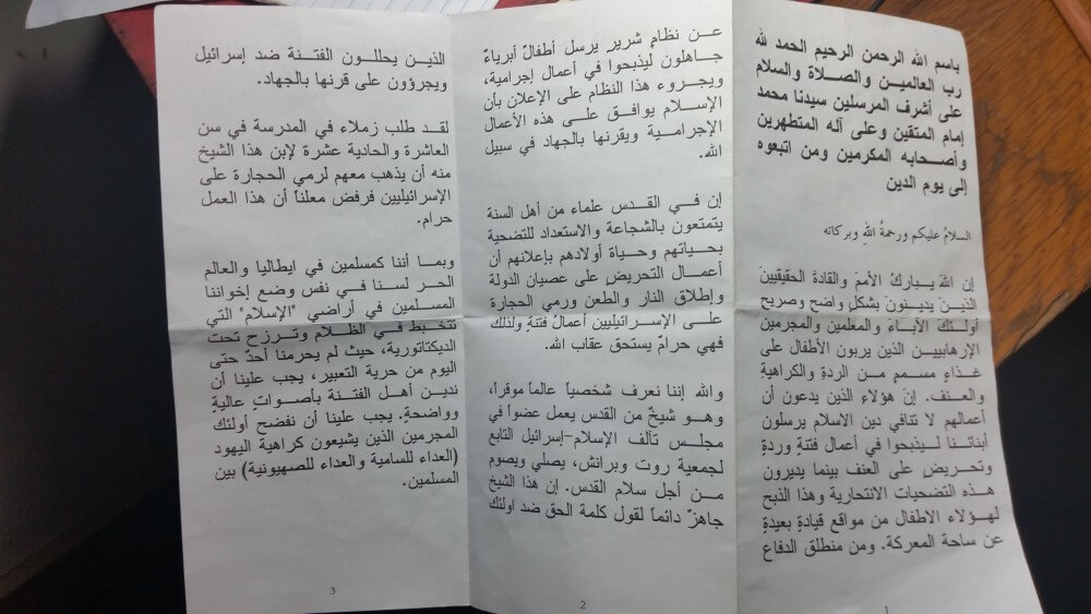 "Flyer on Islam that a settler distributes to Palestinians in his campaign for ""de-Islamification"""