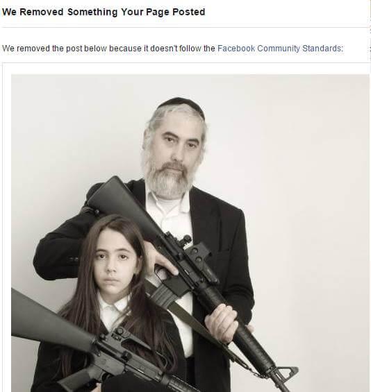 Screenshot (Palestine Info Center)