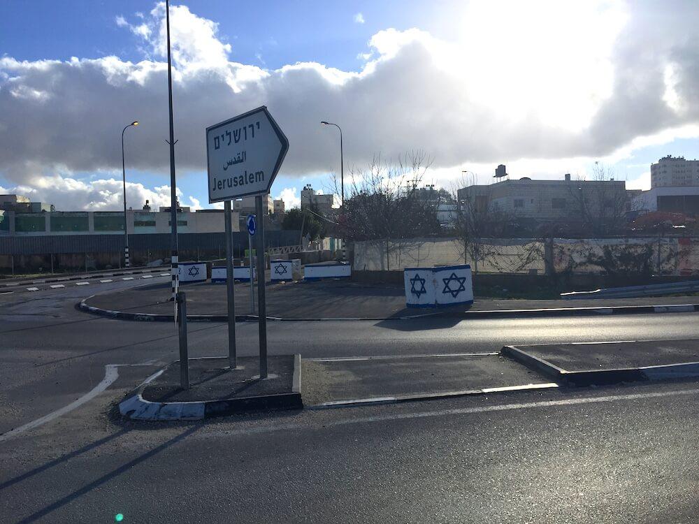 Beit Einun junction near the West Bank town of Sa'ir, January 9, 2016. (Photo: Adam Horowitz)