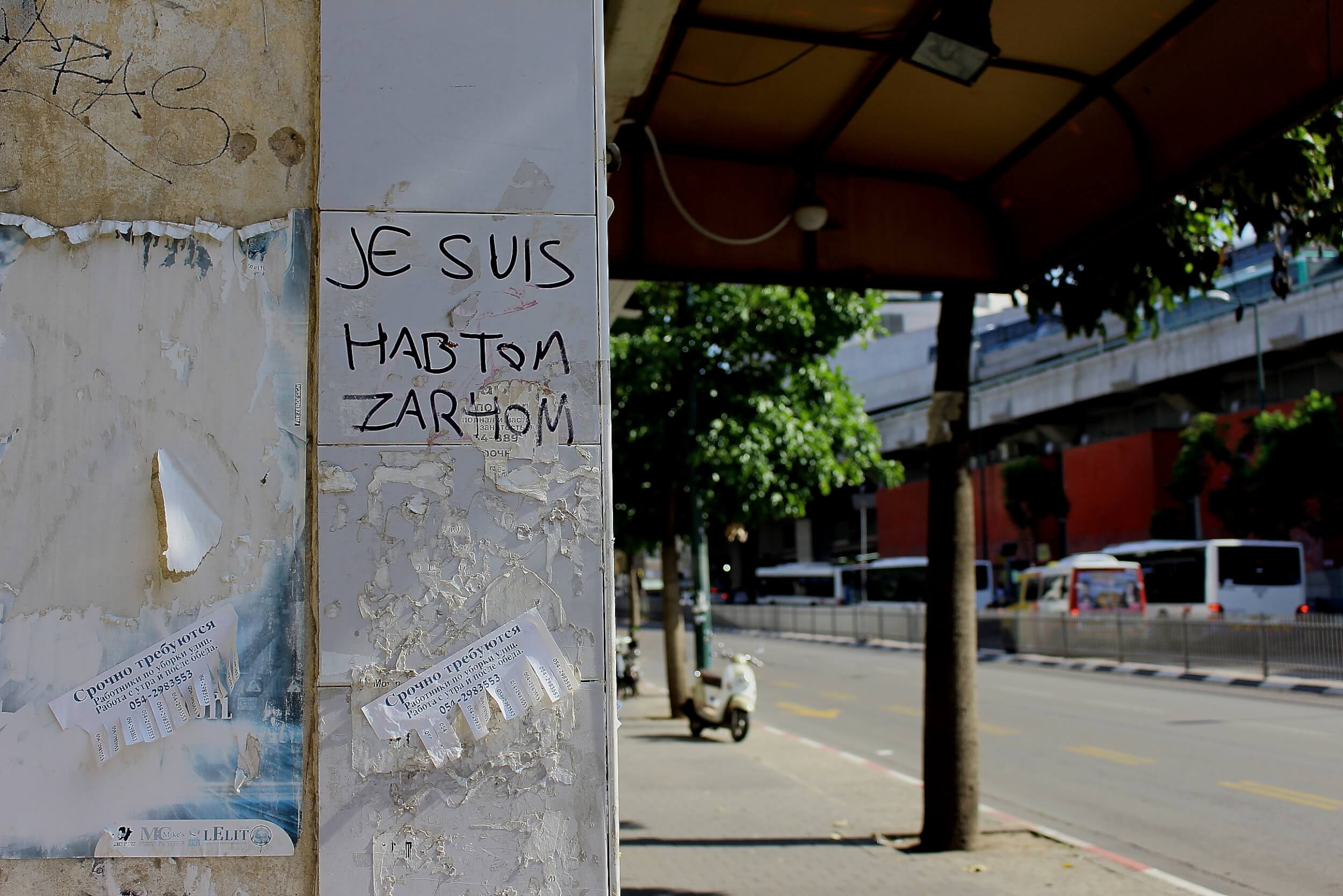 The words Je Suis Habtom Zarhum are scrawled on a wall near Tel Aviv's bus station in homage to the murdered Eritrean asylum seeker. (Photo: Matthew Vickery)