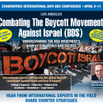 An advertisement for an upcoming anti-BDS conference organized by the conference StandWithUS.