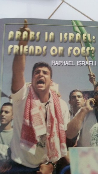 Book published by Ariel University at my apartment in Ofra settlement