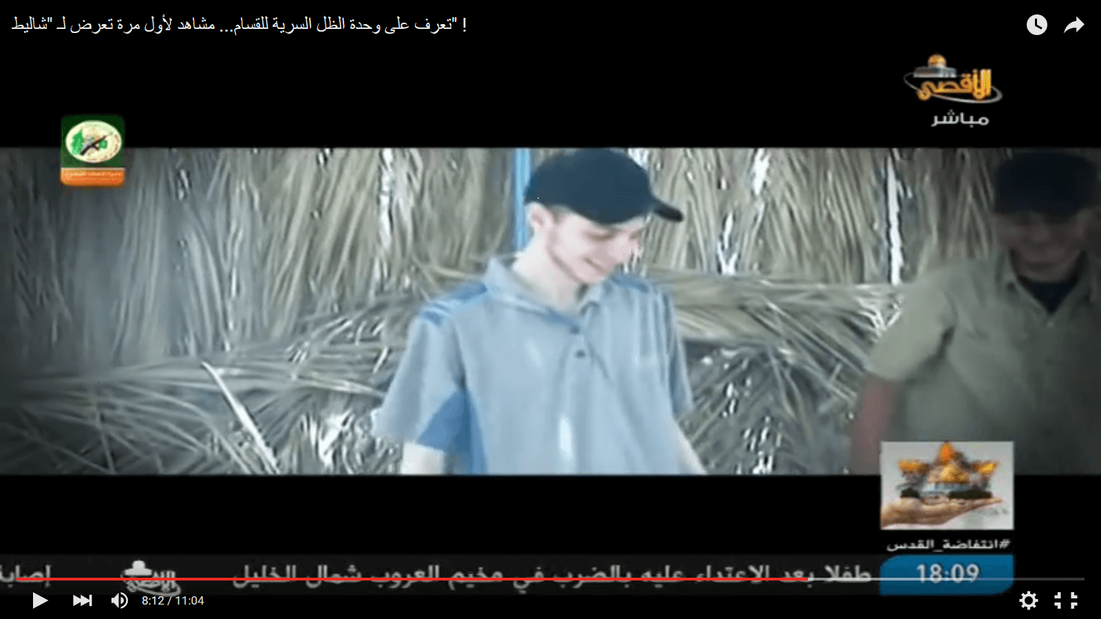 Gilad Shalit then a prisoner at an open-air barbecue in Hamas Brigades video