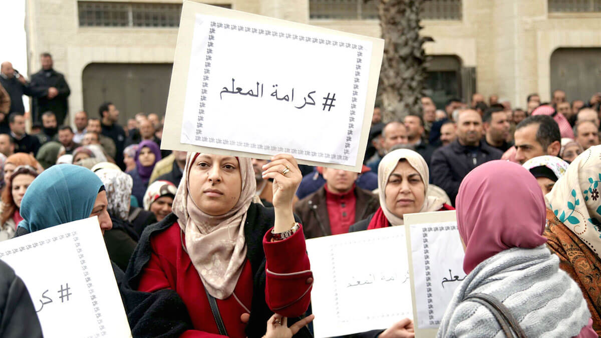 Palestinian teachers demanding dignity in Ramallah (Photo: Getty)