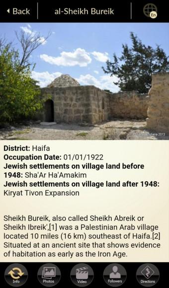 Bernie Sanders's kibbutz was built on ethnically cleansed Palestinian village