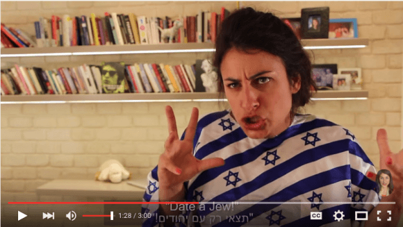 """Screenshot: Packing for Birthright Avi can practically hear the mangled grunts of generations of Jews who died in the gas chambers calling out to her """"Date a Jew""""."""