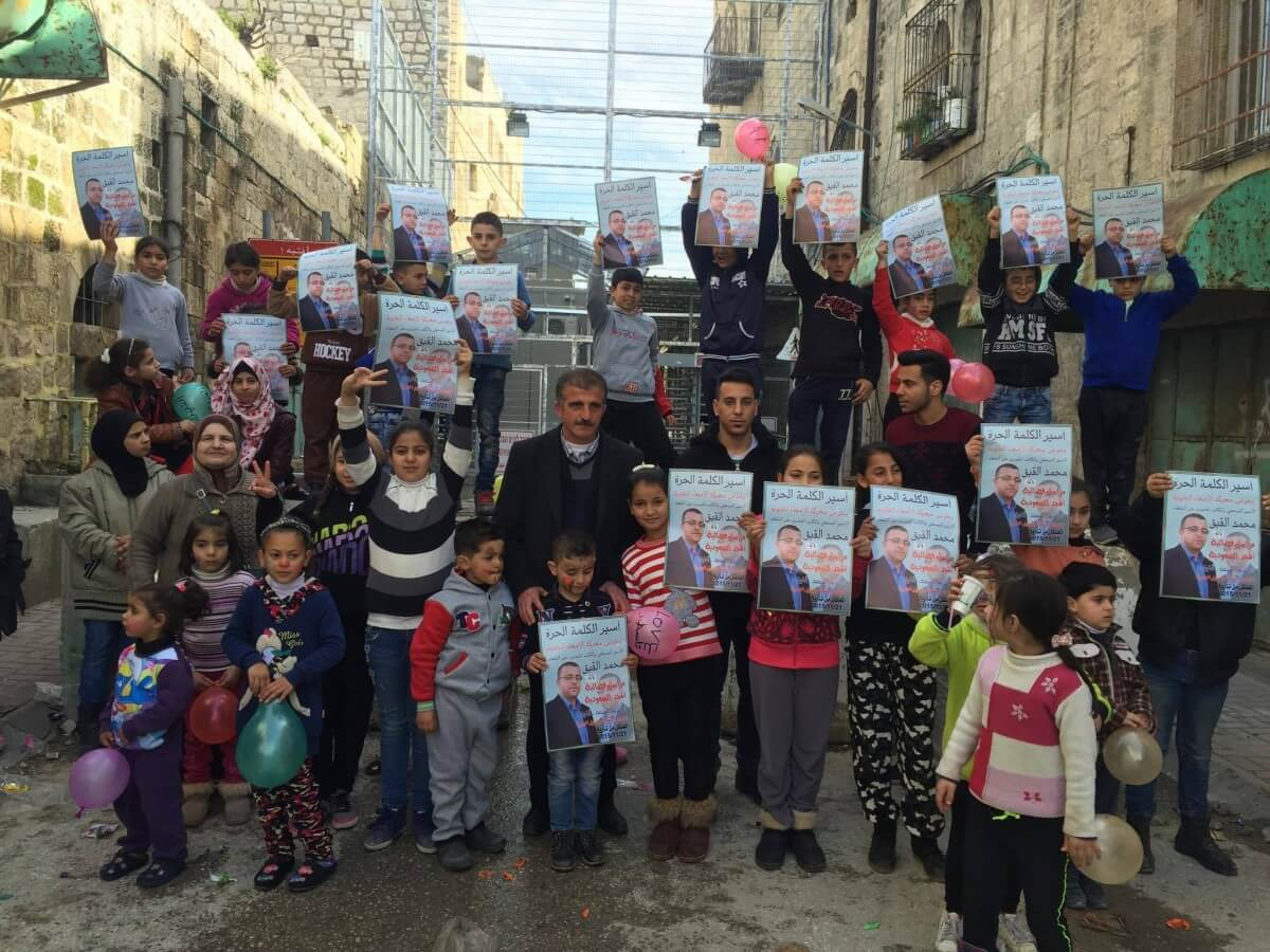 Youth join Shuhada Street sit-in (Photo: Youth Against Settlements)