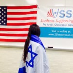 Photograph of campus activism from the Students Supporting Israel website