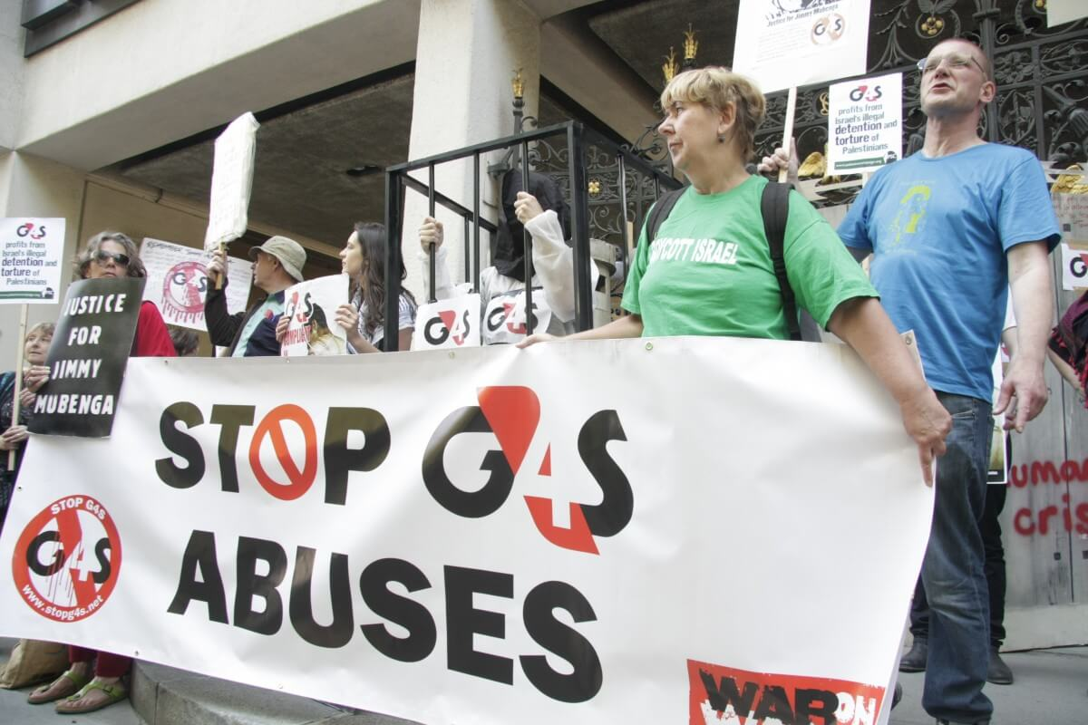 Protest outside the G4S Annual General Meeting in London 2013, which was also disrupted inside. (Photo: Stop G4S)