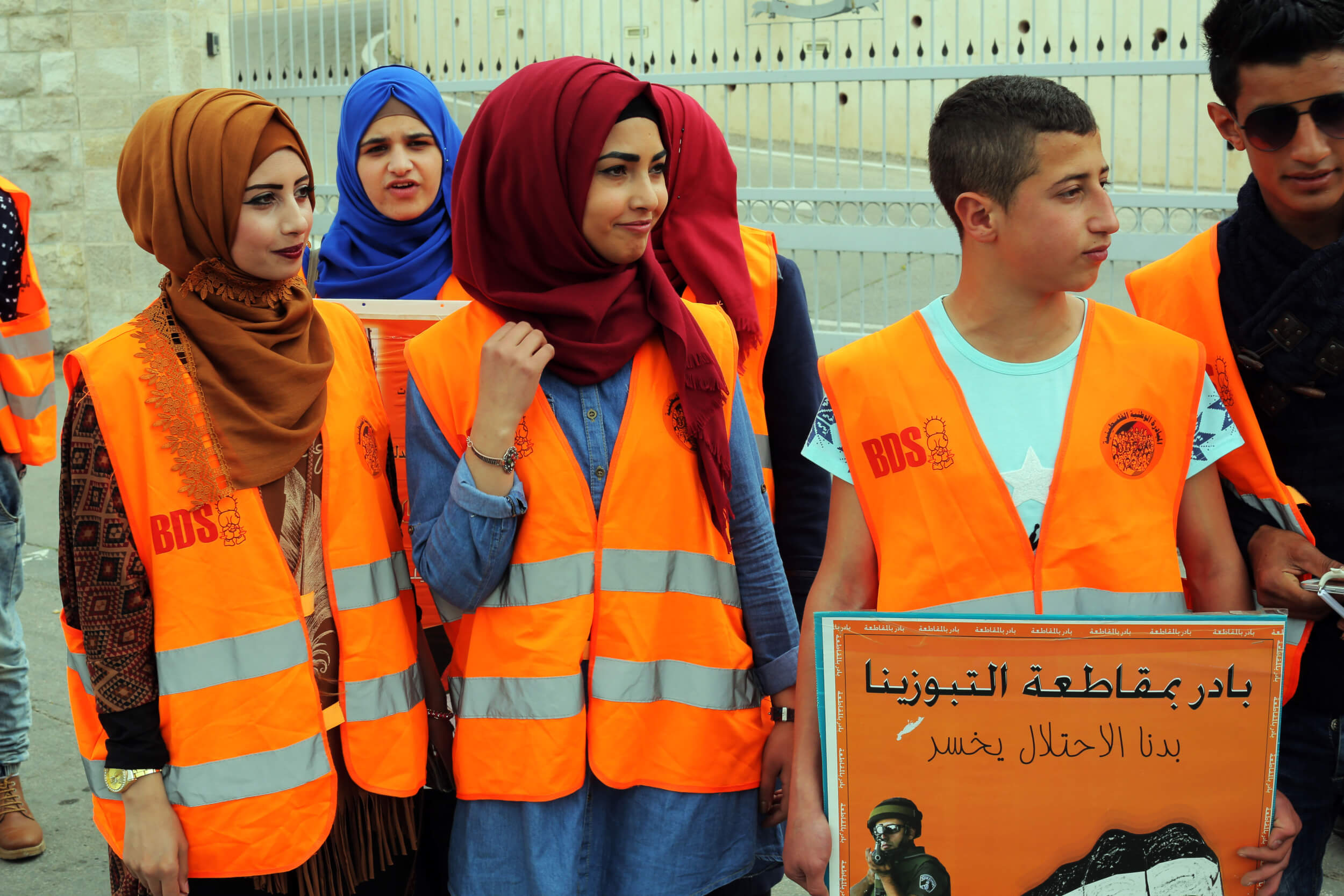 Most of the marchers were local students with the PNI movement (Photo: Abed al Qaisi)