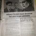 Full page ad slamming Max and Sid Blumenthal, page A7 New York Times, March 19, 2016