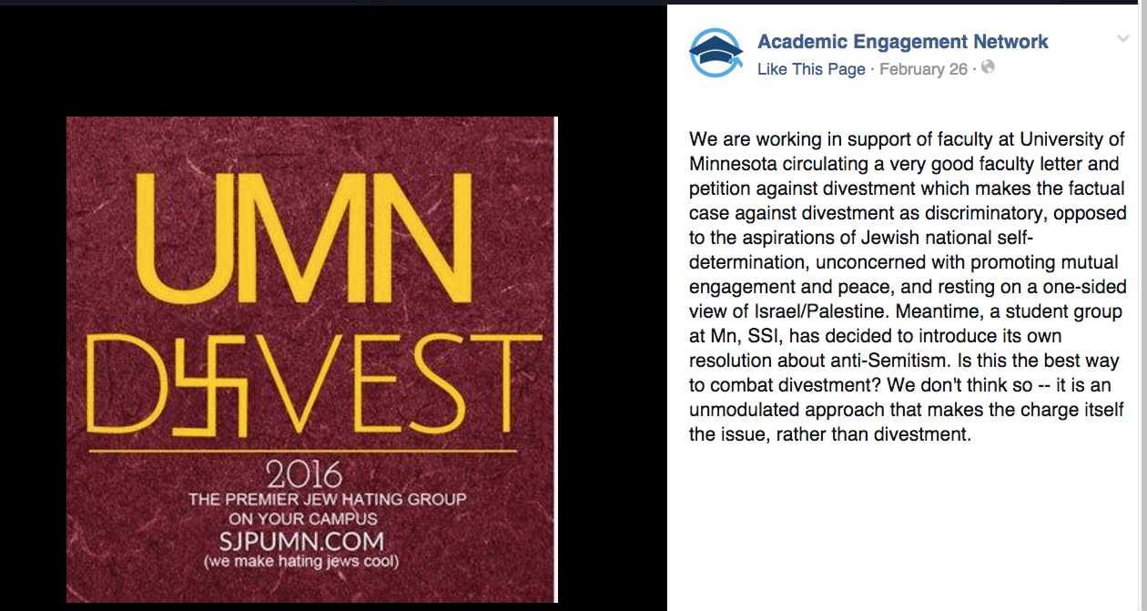Screenshot: Academic Engagement Network Facebook page.