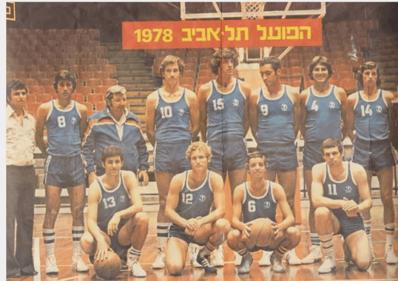 Photograph that includes Mizrahi surnamed ballplayer in top scoring stats, standing third from right. Shot appears to show others of Mizrahi background