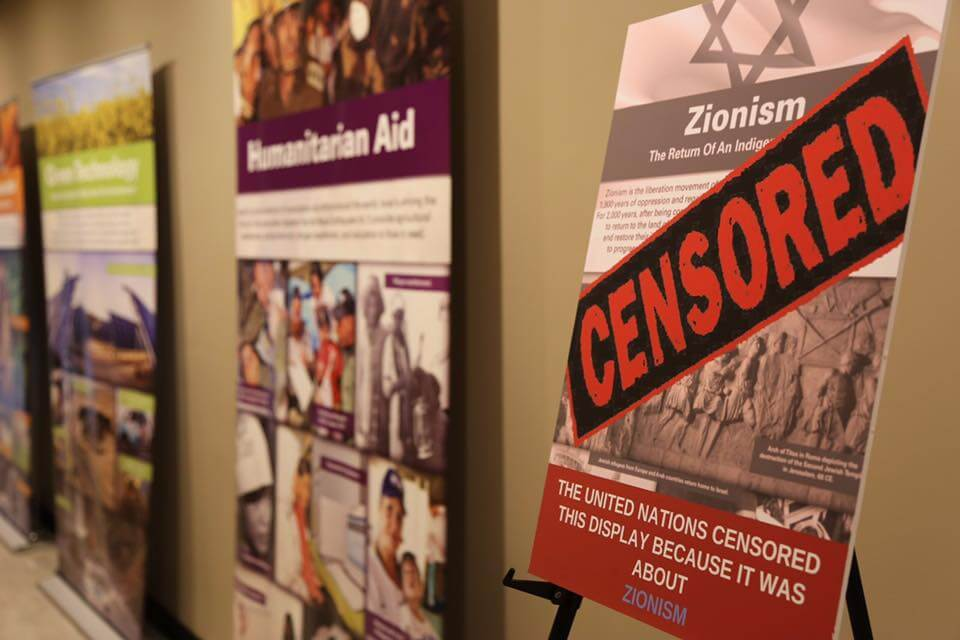 """""""Protest exhibit"""" placed at the Israeli exhibition at UN headquarters in response to initial ban on """"Zionism"""" panel of display. Photo Credit: Stand With Us."""