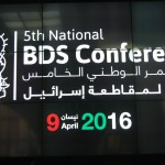 5th BDS Conference held in the West Bank on April 9, 2016 in al-Bireh outside of Ramallah. (Photo: Allison Deger)