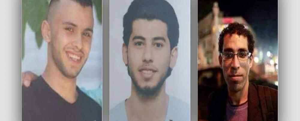 Basel Araj, Muhammad Harb, and Haitham Siyaj