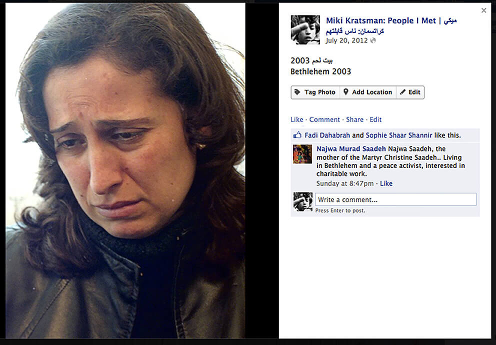 A Palestinian woman is identified as alive and well in a screenshot from the People I met Facebook page. (Image M.Kratsman)