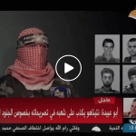 "Screenshot of al-Qassam commando ""Abu Obaida"" giving a statement to Al Aqsa Television in front of a photograph of four Israelis believed to be held in Gaza."