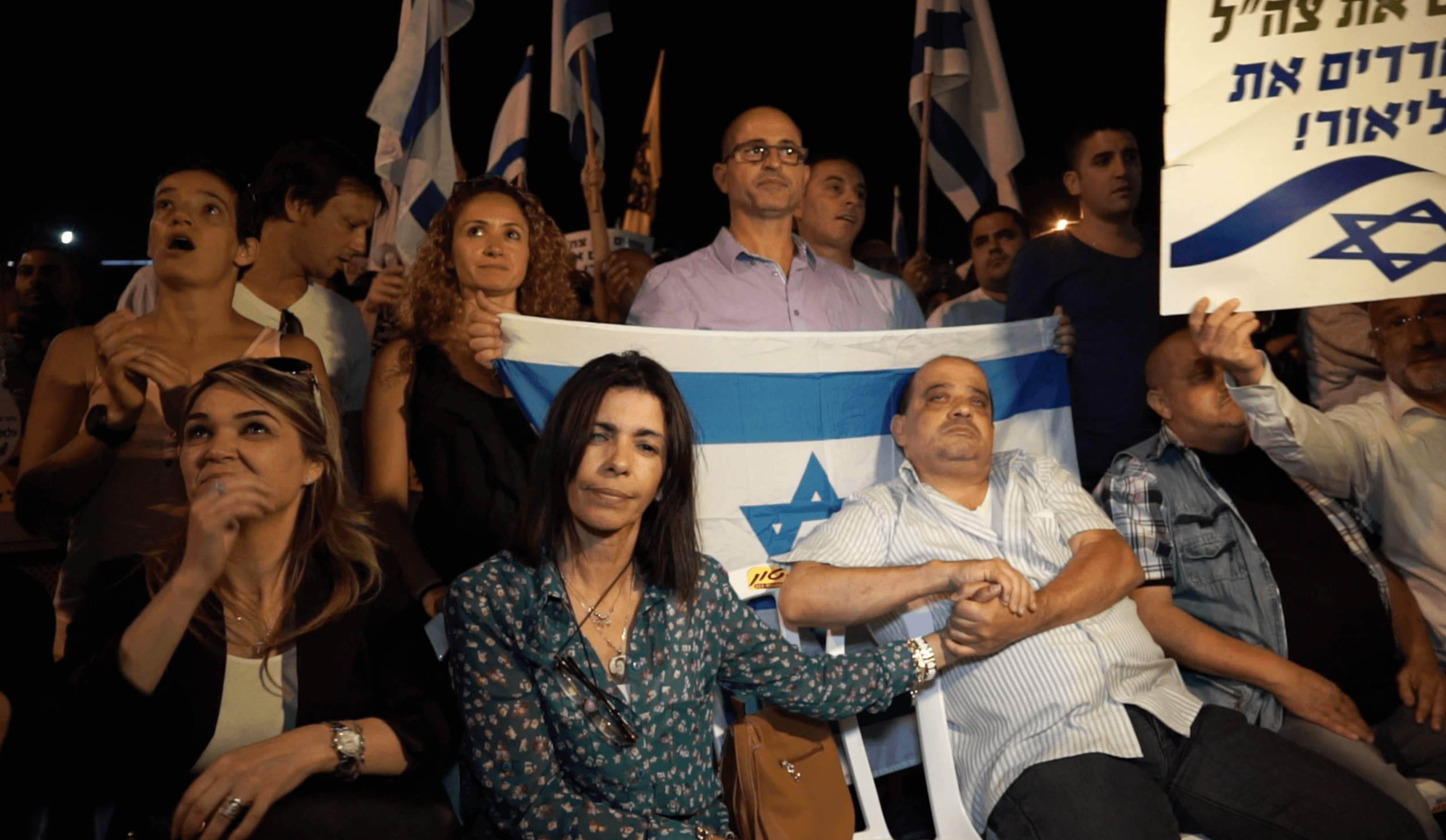 Etti and Charlie Azarya, the parents of executioner-solier Elor Azarya