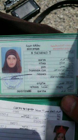 ID card of Mariam Salah Abu Ismail, 23, killed by Israeli border police after she reportedly threw a knife at an officer. (Photo: Facebook)