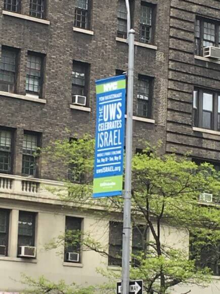 Israel celebration on the Upper West Side of NY, from Scott Roth's twitter feed