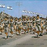 Israeli military parade, undated photograph