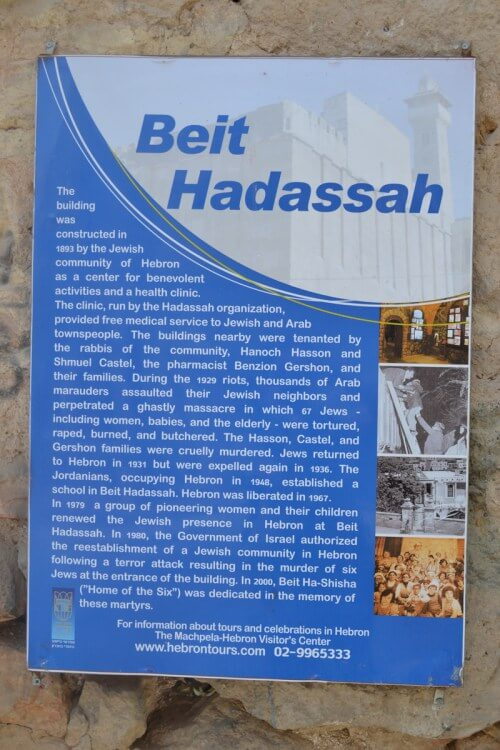 Sign outside Beit Hadassah settlement