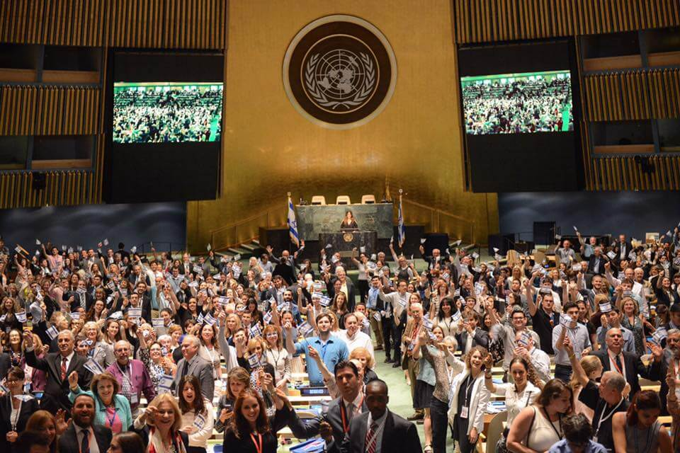 "Ambassador Danny Danon: ""This isn't a sight you see everyday: The UN General Assembly is sea of Israeli flags"" (Photo: Facebook/Israel at the UN)"