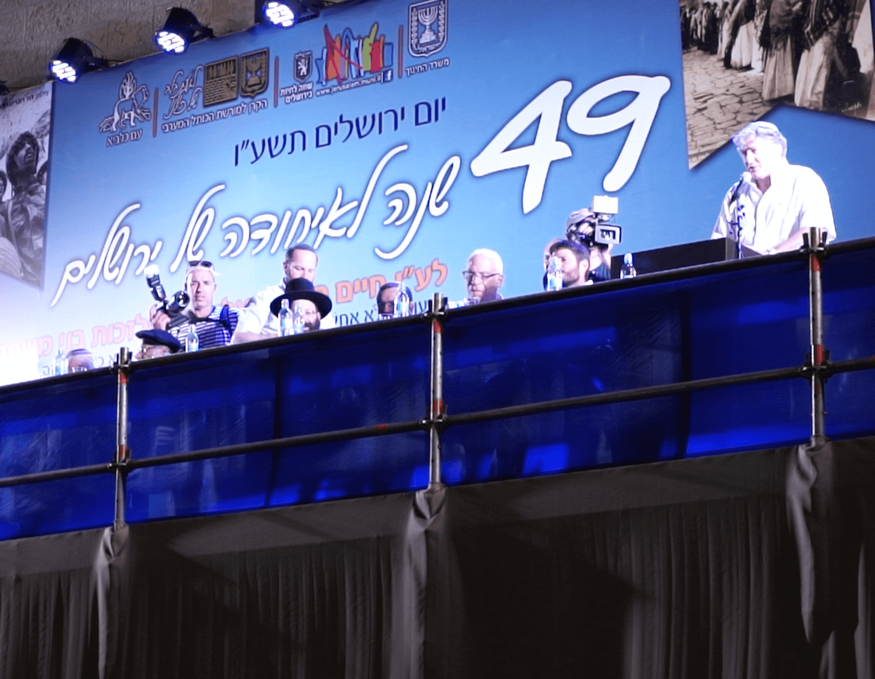 """Simon """"Simcha"""" Falic addresses the crowd at the Western Wall plaza at Jerusalem Day festivities on June 5, 2016."""