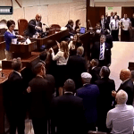 Screen shot of Knesset plenary session.