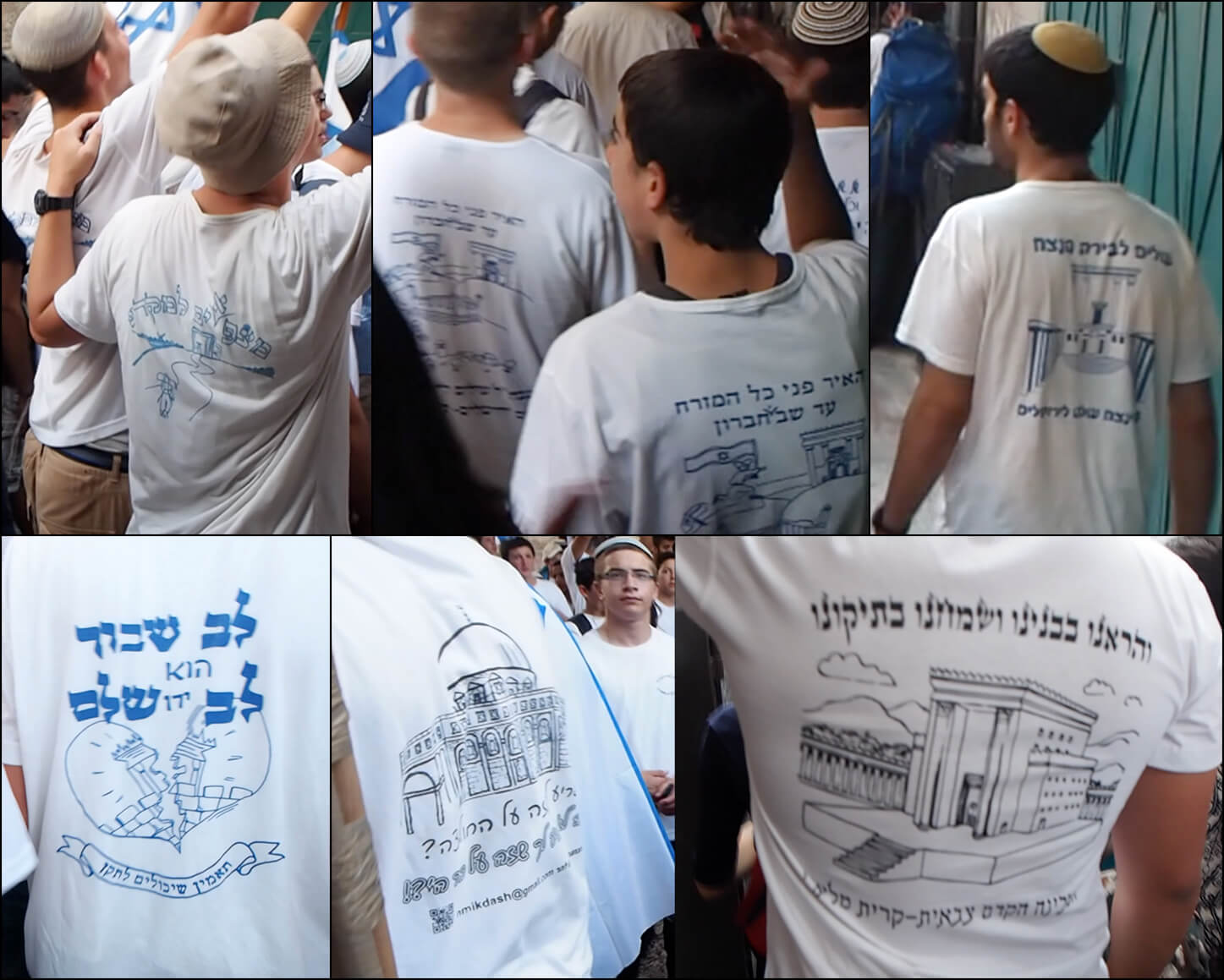 Some of the t-shirts worn by flag march participants calling for the elimination of the Dome ofa the Rock and the construction of a Jewish temple on the al-Aqsa compound