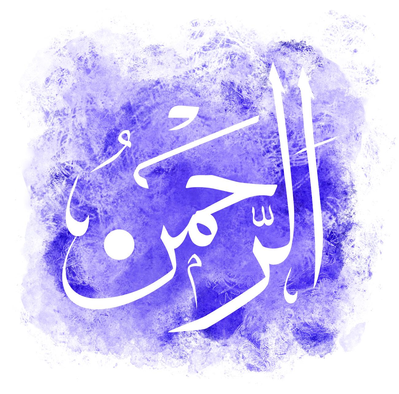 Calligraphy says Al Rahman, The Most Compationate. (Image: Katie Miranda)