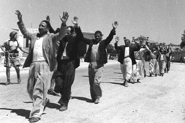 Photo taken in al-Ramle in May 1948. (Photo: Eldan David/GPO/AP)