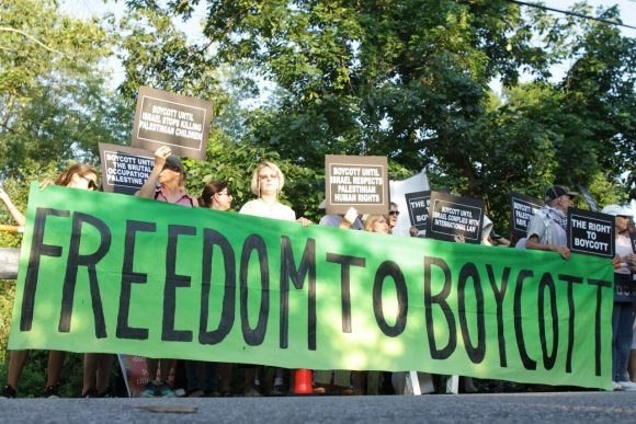 People marched to New York Gov. Cuomo house to tell him they demand the Right to Boycott for Palestinian human rights. July, 6, 2016 Photo: Jake Ratner