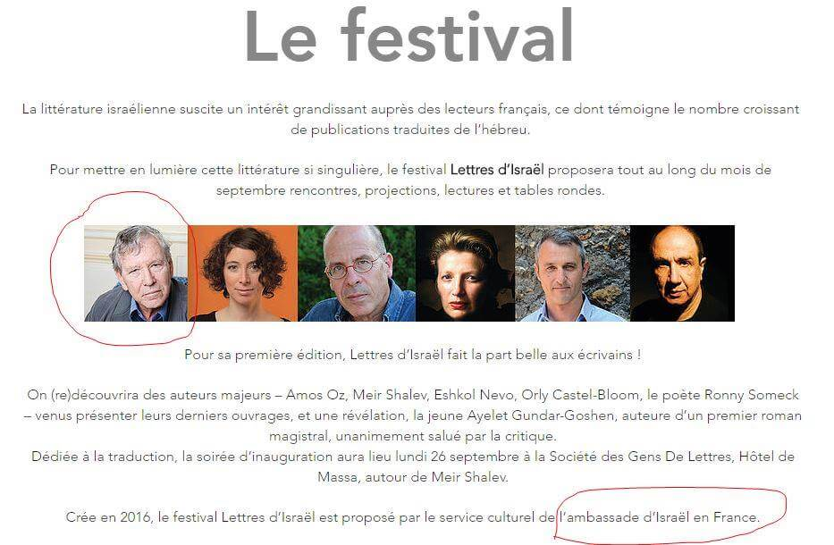 Israeli authors celebration in Paris, sponsored by the Israeli consulate, featuring Amos Oz