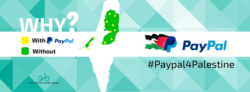 Graphic being shared on social media as part of #paypal4palestine campaign. (Image: Twitter)
