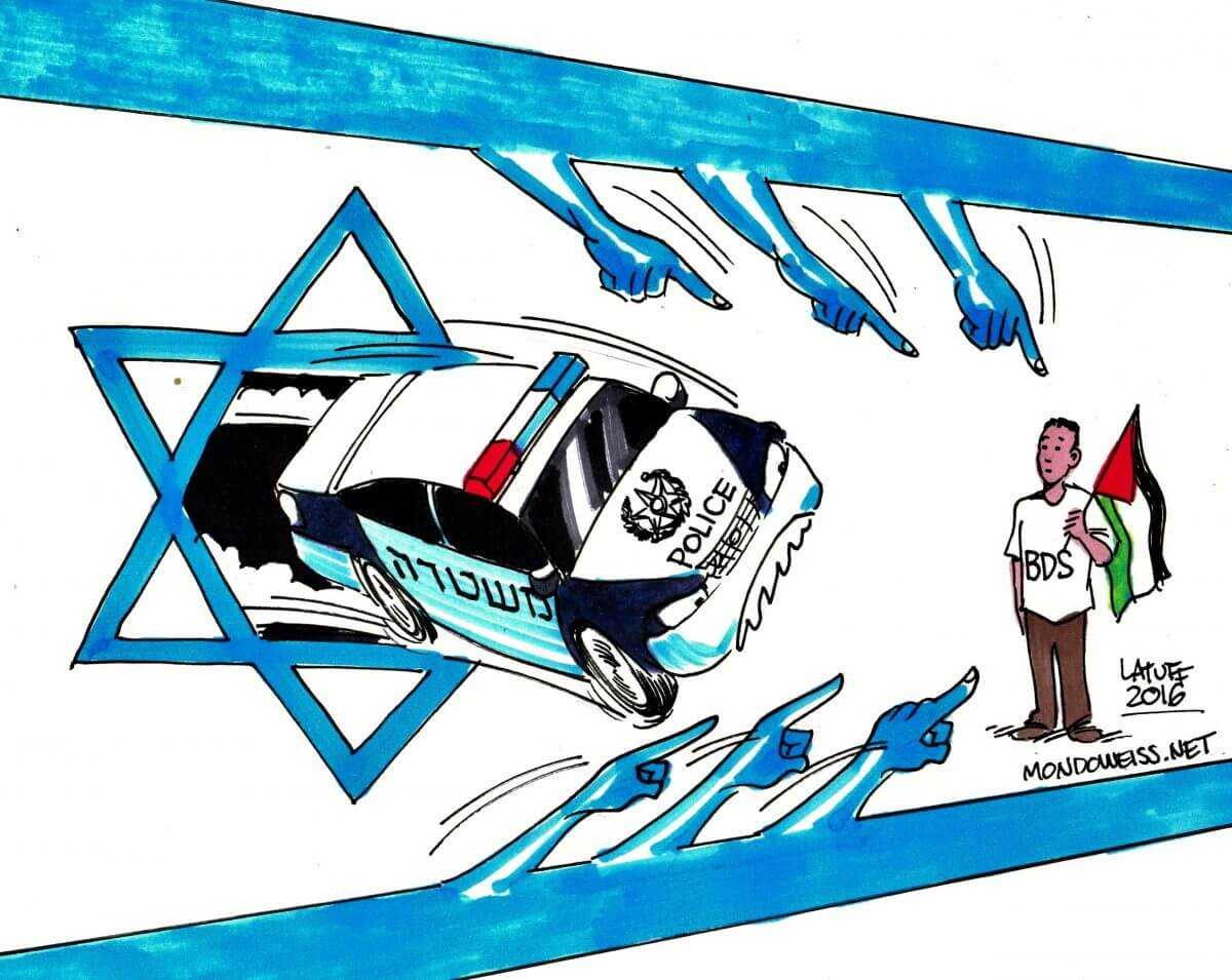 The Israeli government has called on citizens to 'turn in' boycott activists for deportation. (Image: Carlos Latuff)