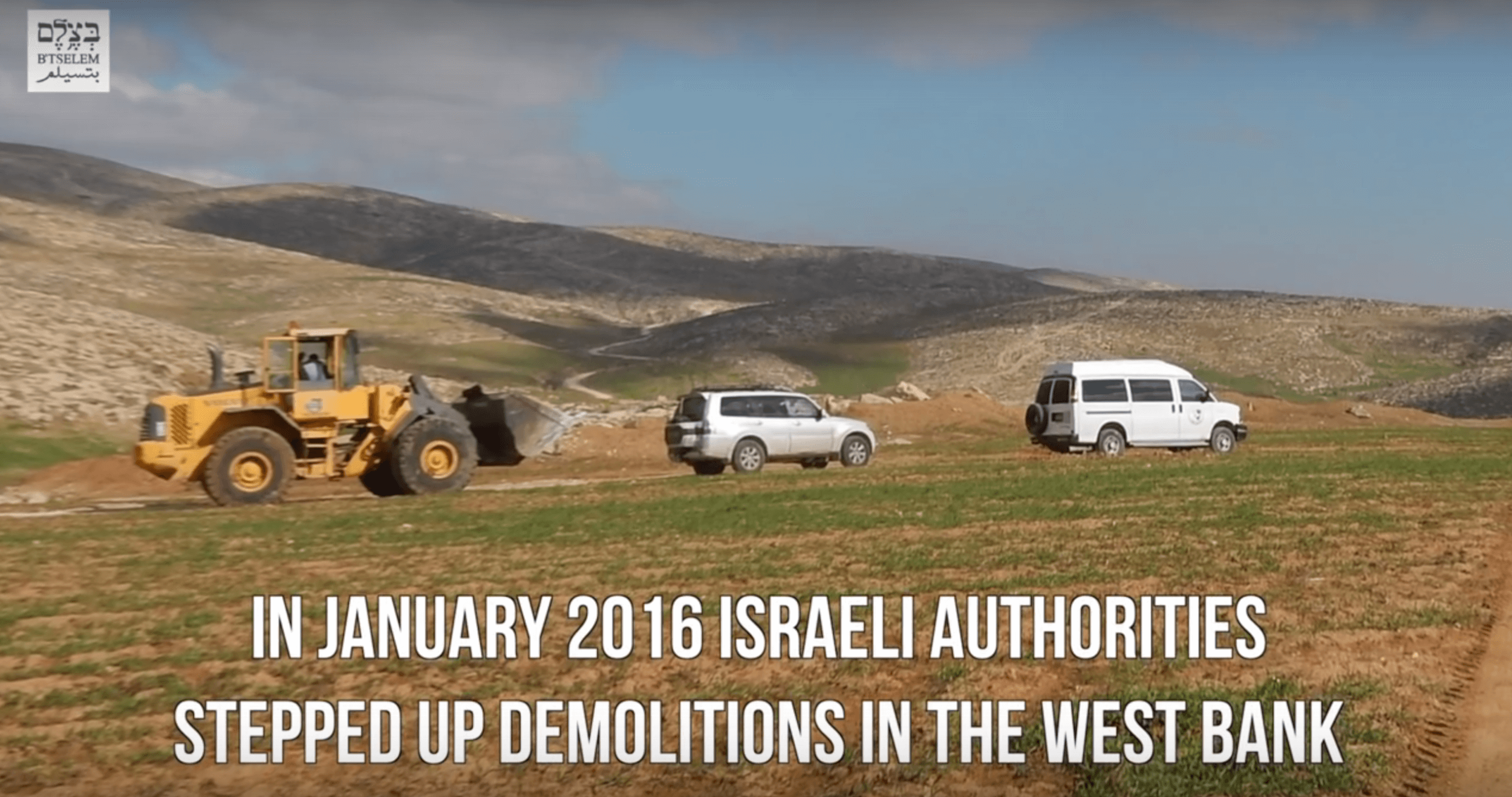Screen shot of B'Tselem video on increased demolitions of Palestinian homes in the West Bank and Jerusalem. More units were razed in the first half of 2016 than in all of 2016.