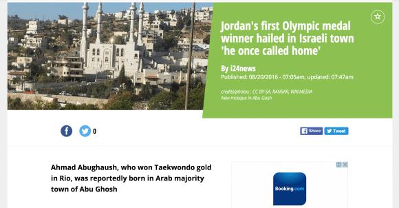 """i24 headline on Ahmad Abu Ghosh's """"Israeli"""" heritage."""
