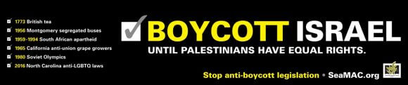 SeaMAC Boycott Israel copy