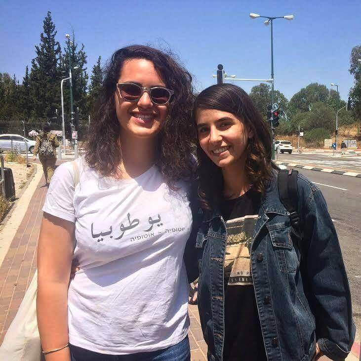 Tair Kaminer and Omri Baranes, two teenage refusers to the Israeli military.