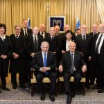 The swearing in ceremony of Israeli Supreme Court Chief Justice, Justice Miriam Naor, January 15 2015. (Photo: Spokesperson unit of the President of Israel)