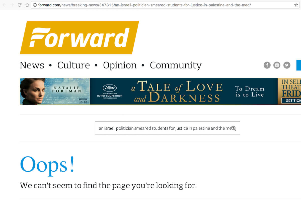 Story removed from the Forward website