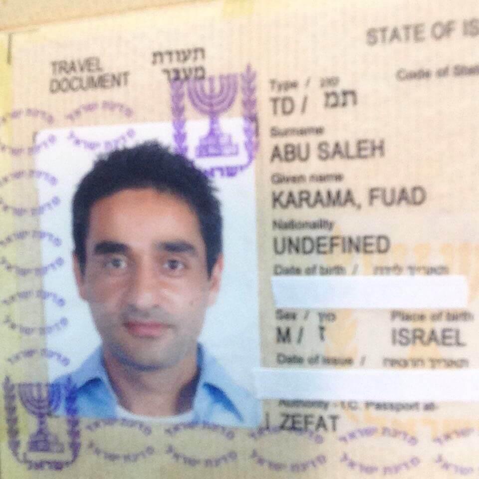 "Karama's travel documents list his nationality as ""UNDEFINED."" (Photo: Aaron Cantú)"