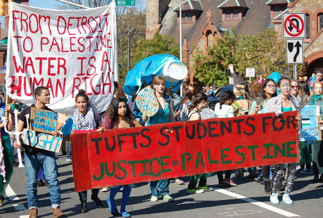 Tufts Students for Justice in Palestine. (Photo: Greg Cook)