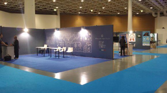 Empty convention halls at Watec Italy 2016